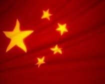 cinese, lingua cinese, enef cinese